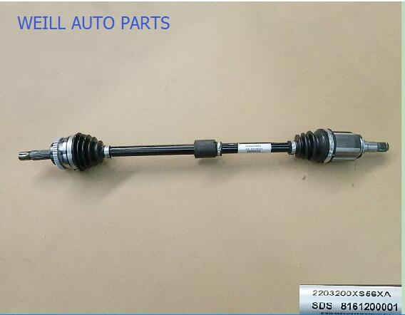 WEILL  2203200XS56XA / 2203200XS56XB Right drive shaft assembly for great wall haval M4