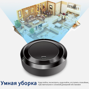 Image 2 - Creative Automatic  Sweeping robot vacuum cleaner USB charging cordless vaccum clean vacum cleaner wireless robot vaccum robots