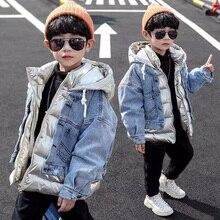 Г. Зимнее стеганое хлопковое пальто для мальчиков новая стильная детская одежда, Ковбойское пальто имитация двух частей, корейский стиль, топы для больших мальчиков