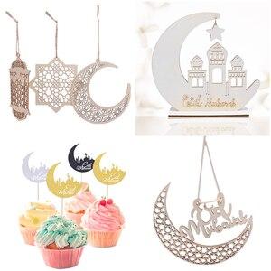 Image 1 - 1set EID Mubarak Mosque Wooden Moon Hollow Pendant Ornament Islam Muslim Ramadan Festival Home Decor Hanging Supplies DIY Crafts