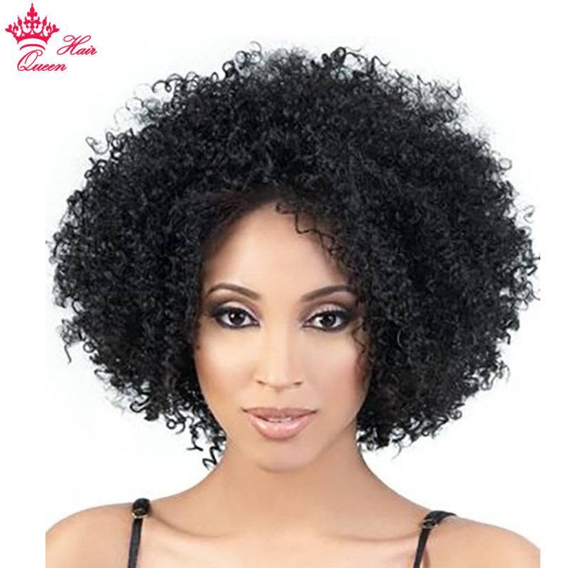 Queen Hair Official Store Short Afro Nature Dream Curl Wig Brazilian 100% Human Hair Wig For Black Women Brazilian Wig Remy