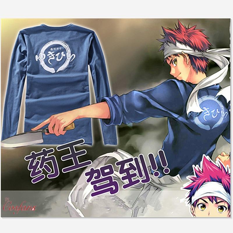 Food Wars! Shokugeki no Soma Soma Yukihira cosplay costume uniform Anime Party
