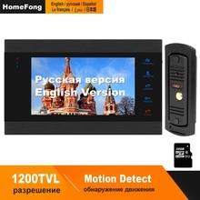 HomeFong جرس باب يتضمن شاشة عرض فيديو المنزل فيديو انتركوم باب الهاتف 7 بوصة رصد 1200TVL الجرس كاميرا 32G الذاكرة بطاقة فيديو إنترفون كيت