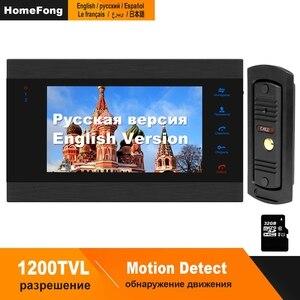 Image 1 - HomeFong جرس باب يتضمن شاشة عرض فيديو المنزل فيديو انتركوم باب الهاتف 7 بوصة رصد 1200TVL الجرس كاميرا 32G الذاكرة بطاقة فيديو إنترفون كيت