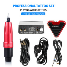 Professional Tattoo Set Automatic Rotating Tattoo Pen Efficient Power Foot Pedal Supply mbr cell power foot