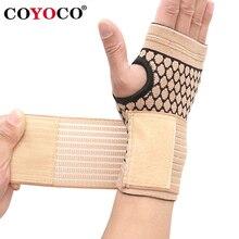 1 Pcs Pressurizable Bandage Wrist Brace Palm Protect Wristband COYOCO Professional Sports Wristbands Wrist Support Grey