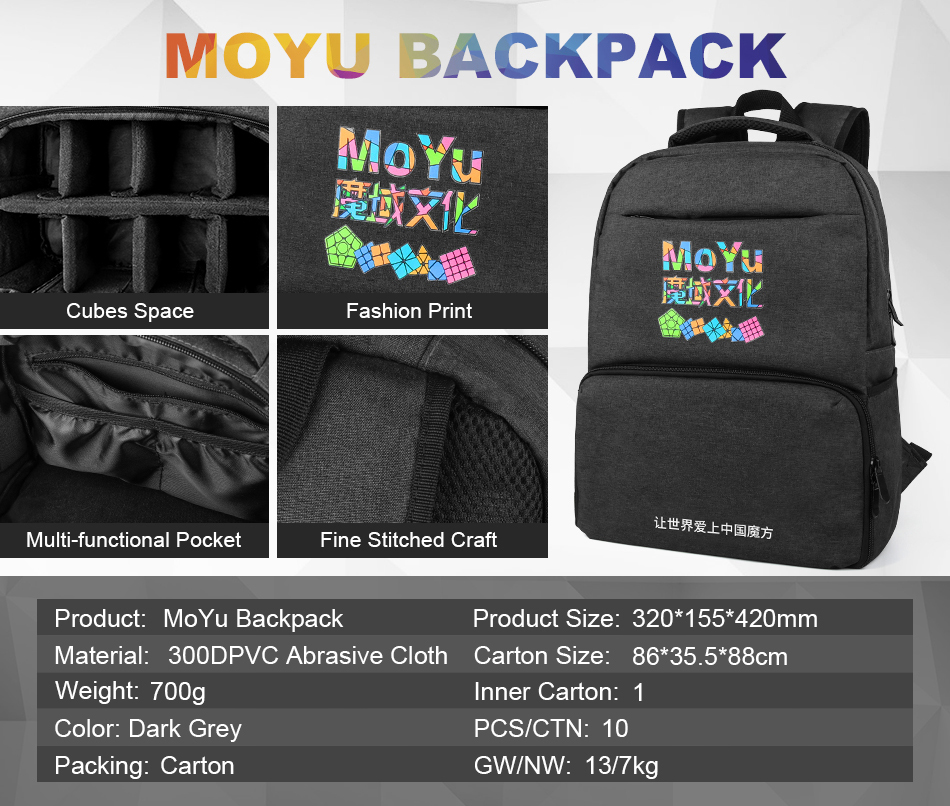 Moyu backpack for cube 2