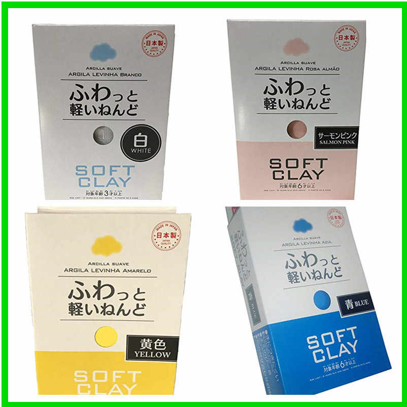 80g 8 colors Daiso Japan Soft Clay Lightweight Modeling Air Dry Ultralight Clay fluffy supplies polymer clay molds kid polymer