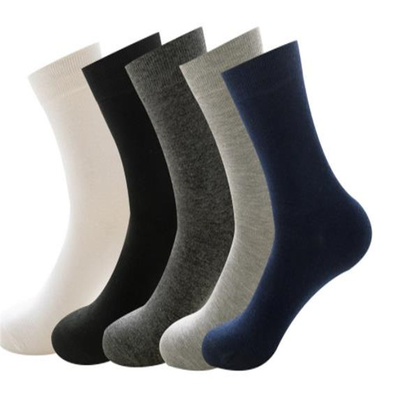 Bamboo Fiber Men's Solid Color Basic Mid-tube Cotton Socks ZQ058