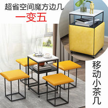Multifunctional mobile Rubik's cube sofa side stools Nordic marble small coffee table combination net red shoe changing stool