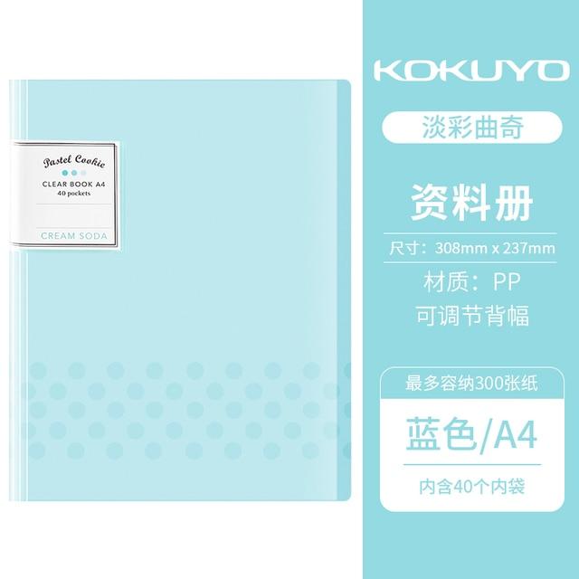 Folder 40 Pockets A4 Pastel Blue