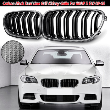 Pair Front Carbon Black 2 Line Double Slat Kidney Grille Grill For BMW 5 F10 2009 2010-2016  Automobile Car Styling Accessories