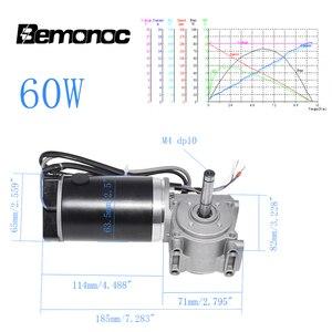Image 3 - Bemooc Motor de alto par 24V DC 60/100W, engranaje de tornillo sin aleta, codificador inteligente, Motor de puerta eléctrico para hoteles, puerta automática, 220/250RPM
