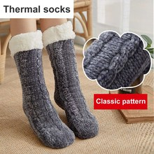 Women Socks Non-Slip Thickened Soft Adult Winter Warm Home One-Size Lined Bed Tube-Floor