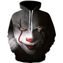 Толстовки с изображением клоуна свободная одежда повседневная