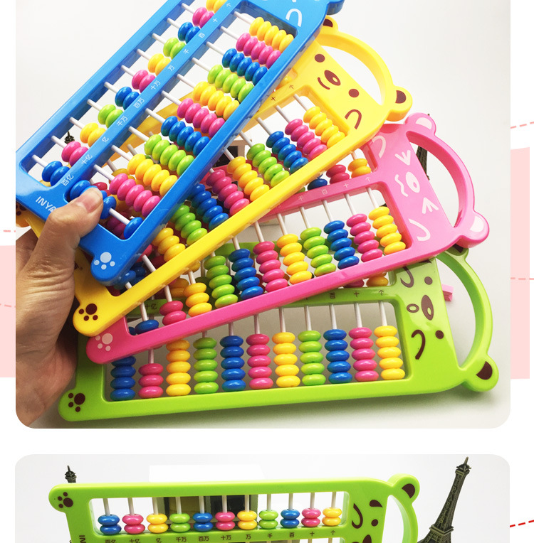 1pc Abacus  Kid School Learning Math Arithmetic Toy Chinese Traditional Abacus Educational Toys For Children