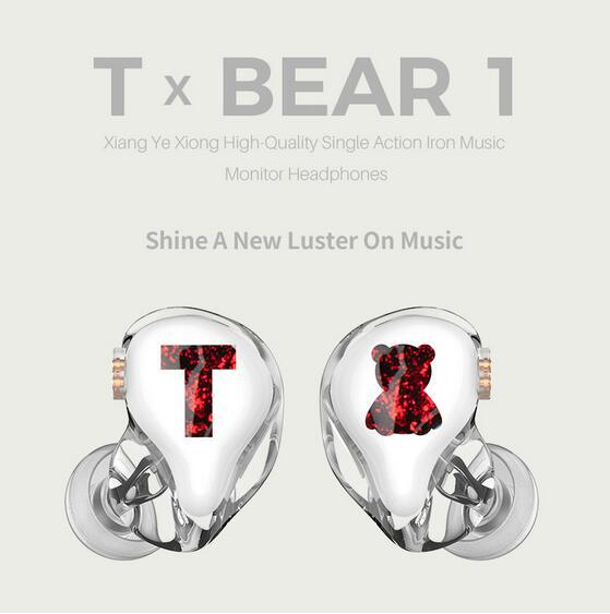 TFZ/ T x Bear 1 one Knowles Balanced Armature Driver In Ear Earphone HIFI Bass Monitor Earphone With 2pin Detachable Cable 3