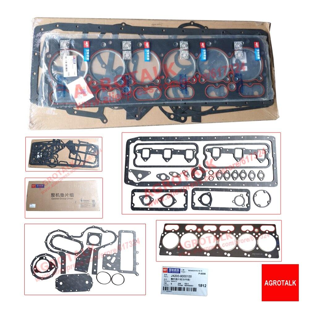 Set of gaskets kit including the head gasket for Yuchai YC6J210N-30, part number: J5600-9000100 / J4200-9000100