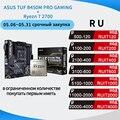 AMD Ryzen 7 2700 R7 2700 CPU + Asus TUF B450M PRO GAMING Motherboard Anzug Buchse AM4 CPU + Motherbaord anzug Ohne kühler