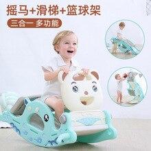 3 in 1 rocking horse slide basketball stand multifunctional children's toy baby slide ring