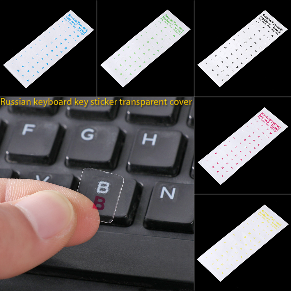 Russian Letters Transparent PVC Keyboard Stickers Waterproof Self-adhesive Multicolor Cover Sticker Keyboard Protector Stickers-0
