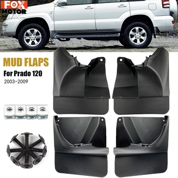 Car Mud Flaps Front/Rear Mudguards Splash Guards Flap for Fender Mudflaps For Toyota Land Cruiser Prado FJ120 2003-2009