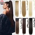 Накладные волосы На хвостике, 24 дюйма, длинные прямые накладные волосы с заколками, синтетические волосы для наращивания хвостиков