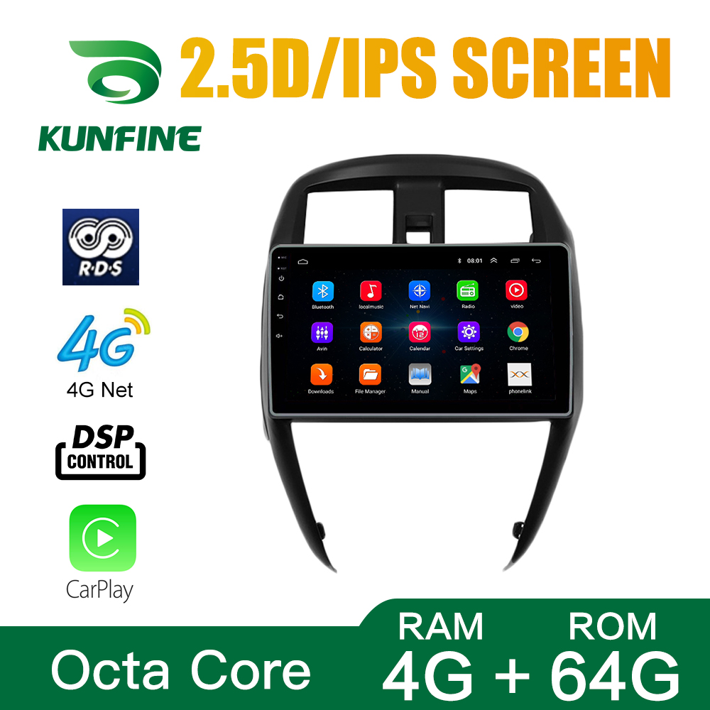 Octa Core Android 10.0 Car DVD GPS Navigation Player Deckless Car Stereo for Nissan Sunny 2014 2015 2016 2017 2018 2019 0Radio