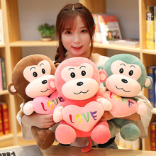 цены 36cm Plush Monkey Cute Toys Stuffed Cotton Animal Monkey Love Plush Dolls Valentine's Day Toys for Children Gifts