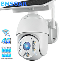 Cámara IP con tarjeta SIM 4G, 1080P, HD, WIFI, 8W, Panel Solar, cámara de seguridad inalámbrica PTZ alimentada por batería, CCTV, Larga modo de reposo