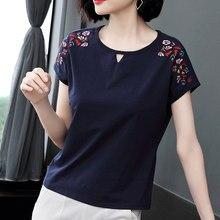 BOBOKATEER Haut Femme elegancka koszulka damska odzież z krótkim rękawem t-shirty Damskie bawełniane koszulki Damskie Plus rozmiar odzież damska