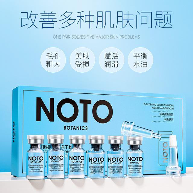 Anti-Aging face serum Blue Copper serum facial Peptide Freeze-Dried Power US Imported Raw Material Set Repair Moisturizing