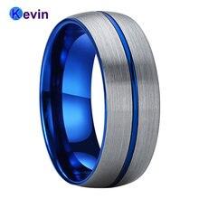 Обручальное кольцо для мужчин и женщин синее вольфрамовое с
