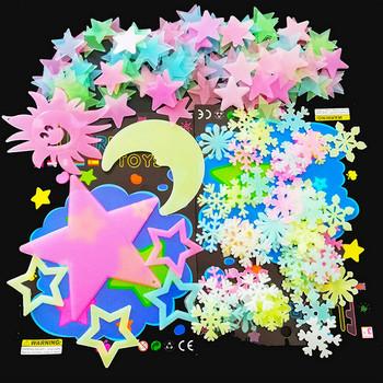 3D gwiazdy świecące w ciemności Luminous na naklejki ścienne dla dzieci pokój dzienny naklejka ścienna do pokoju Home Decoration plakat gwiazdy i księżyc tanie i dobre opinie CN (pochodzenie) 3d naklejki Kreatywny Do lodówki Do układu odprowadzania dymu Do zabudowanej kuchenki Do płytek Na ścianę