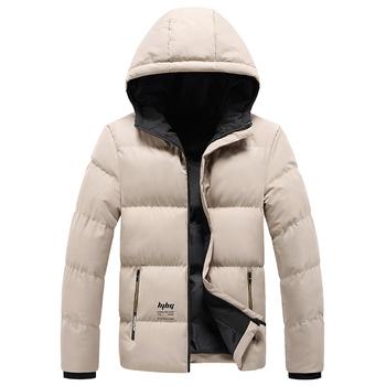 Nowa marka mężczyźni dół kurtki zimowe ciepłe grube parki z kapturem kurtki płaszcze 2020 mężczyzna wiatroszczelna szczupła jednokolorowa na co dzień kurtki kurtki tanie i dobre opinie DUOFIER Spray-bonded Wata Poliester REGULAR men Vest Jacket mens casual down jackets male warm coats Suknem zipper NONE