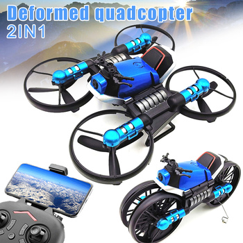2.4G Deformation Motorcycle Folding Quadcopter Drone Double Mode 2 in 1 Toy S7JN