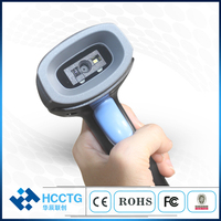 Wired Laser High Speed Bluetooth Android 2D Bar Code Scanner For Shops HS 6400