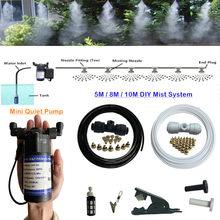 S411 dysze mosiężne 5M /8M /10M DIY System zraszania 24V DC pompa wodna opryskiwacz niskie ciśnienie atomizacja nawilżanie chłodzenie podlewanie zestawy