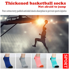 Woman Outdoor Sport Socks Running Socks Athletic Training Compression Socks Cycling Basketball Calcetines Ciclismo Antibacterial mountain cross country bicycle socks sports outdoor sport compression cycling socks and basketball running socks