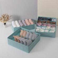 3 шт Упаковка Чехол с выдвижными ящиками Тип коробка для хранения