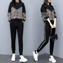 Yfashion Plus Size Two-piece Long-sleeved T-shirt Leopard Lace Casual Pants Loose High Waist Autumn Sports Suit plus size ombre floral empire waist t shirt