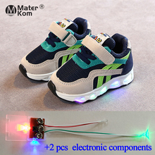 Size 21-30 Children Led Shoes Baby Boys Girls Lighted Shoes with Luminous Sole for Kids Glowing Sneakers with 2 pcs Spare Lights cheap Mater Kom 3-6y 7-12y CN(Origin) Spring Autumn unisex Rubber Fits smaller than usual Please check this store s sizing info