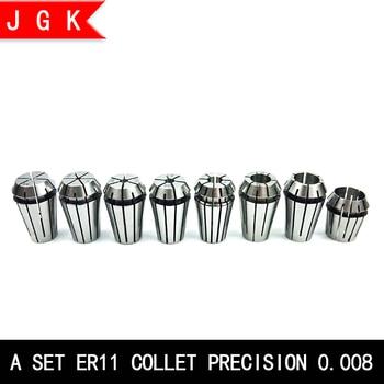 a set er11 collet precision 0.008 er11 chuck 1-7mm 1.5mm 2.5mm 3.5mm 4.5mm 5.5mm 3.175mm ER collet chuck for CNC Tool and holder