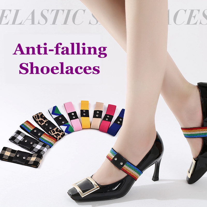1Pair High Heels Shoelace Elastic Band For Women Heels Shoelaces New Fashion No Tie Lazy Laces Buckle Novelty Shoelaces