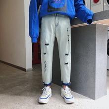 Autumn Jeans Men Stretch Slim Fashion Wash Casual Hole Denim Trousers Man Streetwear Hip Hop Straight Jean Pants Men Clothes new fashion men s famous casual thin jean men spring summer long trousers straight cotton men s denim jeans for man size 29 38