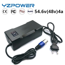 YZPOWER CE ROHS 54.6V 4A Smart Lithium Battery Charger For 13S 48V Lipo Li-ion Battery Electric Bike Power Tool With Cooling Fan