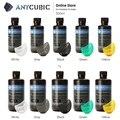 Anycubic 405nm 1L смолы для Фотон S подойдет как для повседневной носки, так 3D-принтеры объект соглашения о качестве предоставляемых услуг ультрафи...