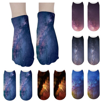 New Style Creative Design Socks Star Sky Universe Pattern Funny Science Fiction Unisex Summer Sports Cycling Crew