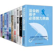 10 unids/set you must read in life Youth-libros inspiradores de ficción