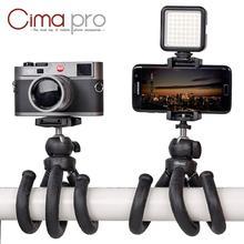 Cima פרו RM 30II נסיעות חיצוני מיני סוגר Stand תמנון חצובה גמיש מעיים Tripode עבור טלפון דיגיטלי מצלמה GoPro